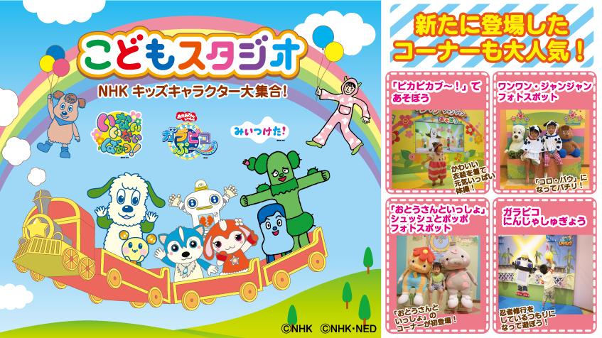 岡山 おもちゃ 王国